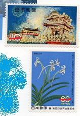 切手  158