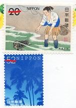切手  159
