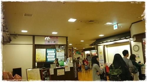 千DSC_3451