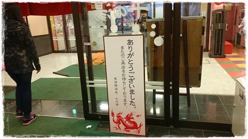千DSC_3452