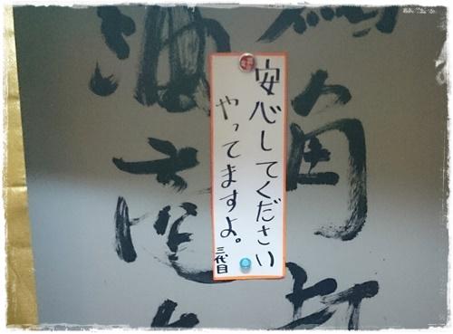 たかのDSC_3524 (1)