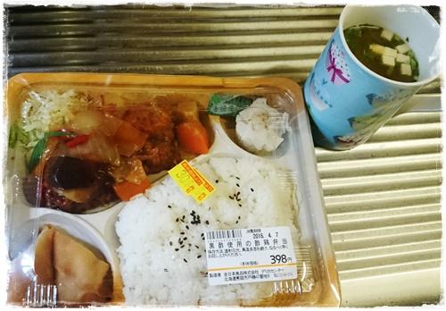 夕食&ランチDSC_3510