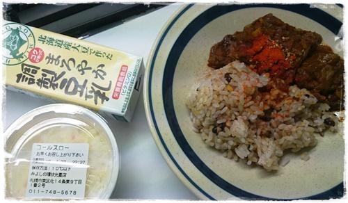 夕食&ランチDSC_3726
