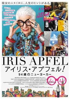 昭和の日news_thumb_iris_20151207_02