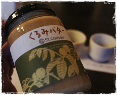 いのふDSC03290