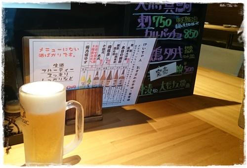 けいちゃんDSC_4303