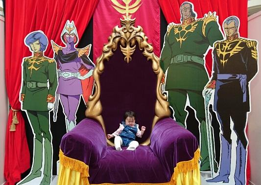 ガンダムワールド2016in札幌 11 デギン公王の椅子