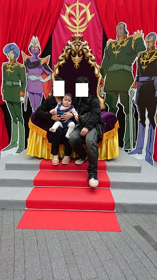 ガンダムワールド2016in札幌 10 デギン公王の椅子