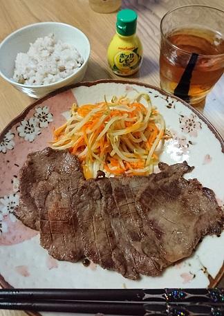 コストコ USAビーフ タン厚切り焼肉用 実食