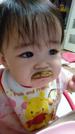 豆腐ハンバーグ 実食