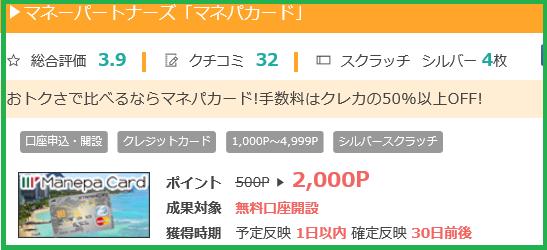 160411もppy