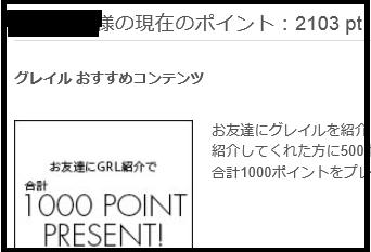 GRL16060506.png