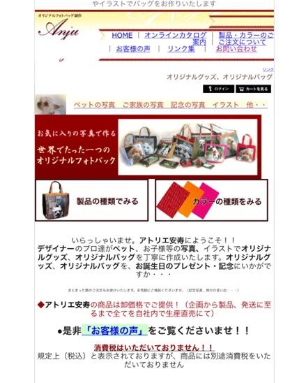 fc2blog_20160621205431085.jpg
