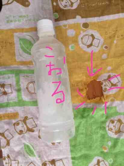 fc2blog_2016071121141711b.jpg