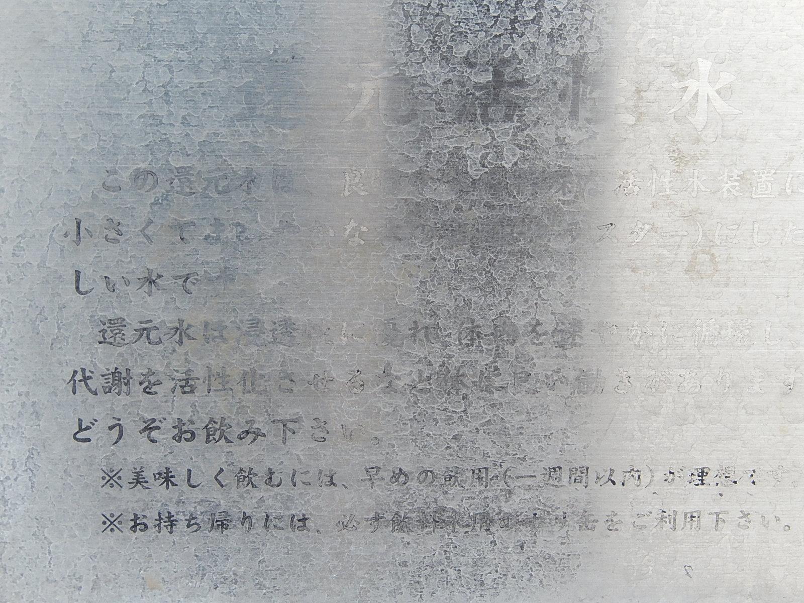 DSCN0531[1]