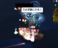大海戦0424うさぎ鍋反対!