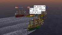 大海戦0424チワワ^^
