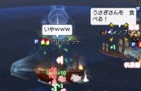 大海戦0424狙われている;;