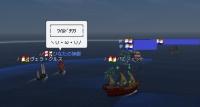 大海戦0423ワイルドチワワ