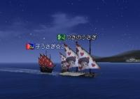 イベの帆塗料!