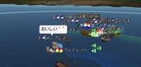 0521大海戦二日目鍋になる・・・