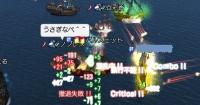 0521大海戦二日目鍋になる・・・3