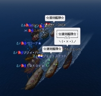 0522大海戦三日目