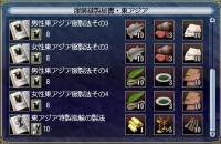 地方艦隊レシピ東アジア2