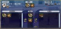 艦隊料理量産