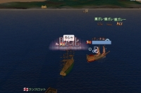 インド洋でのタイマン2