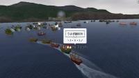 ダブリン大海戦三日目開洋上ー生き餌