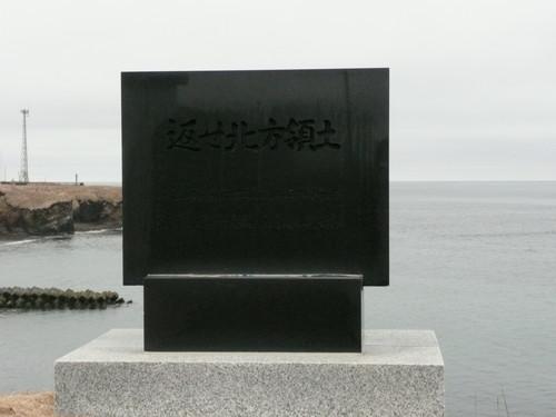 20160408HT (37)