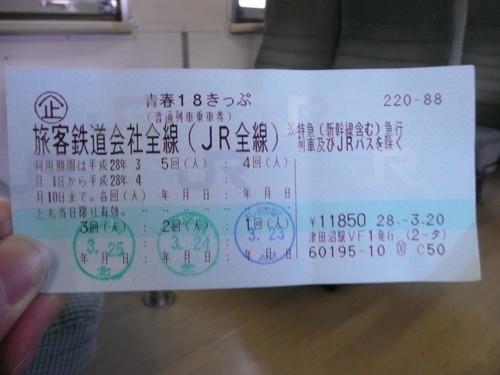 20160412 (19)