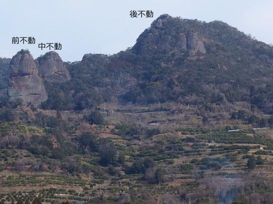 2日岡山蒲生山不動岩13