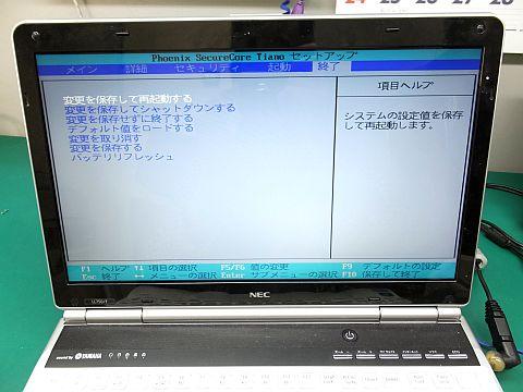 DSCF9793.jpg