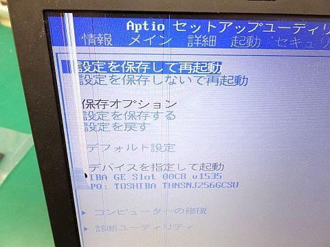 DSCF9930.jpg