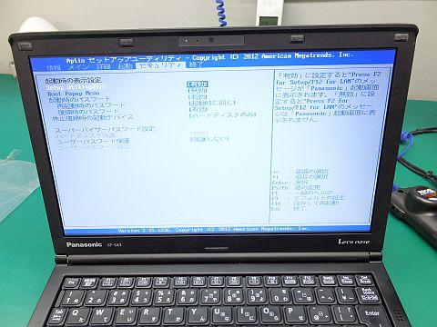 DSCF9933.jpg