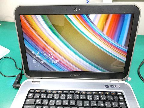 DSCF9970.jpg