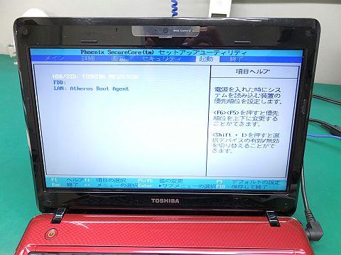DSCFN2038.jpg