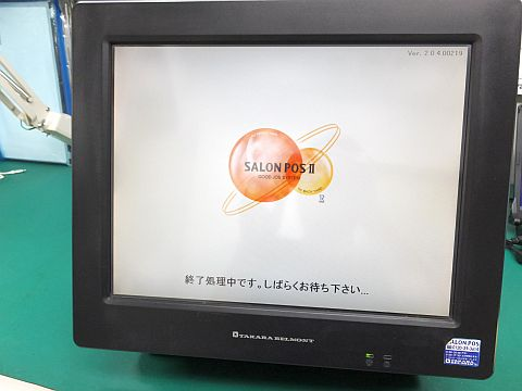 DSCFN2048.jpg