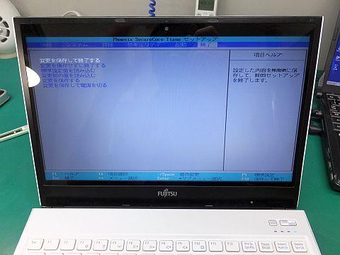 DSCFN2315.jpg