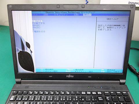 DSCFN2333.jpg