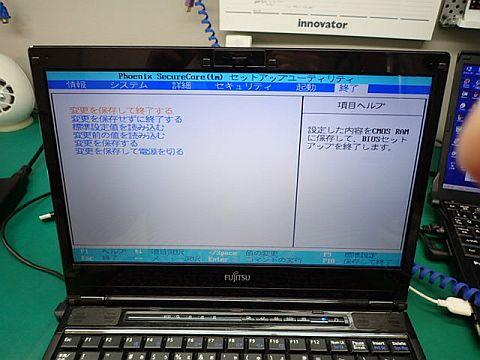 P6300122.jpg