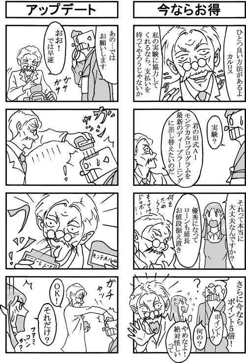 henachoko27-03.jpg