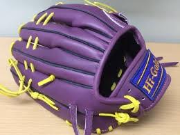 紫グロープ