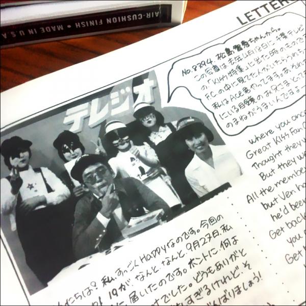 テレジオ - JapaneseClass.jp