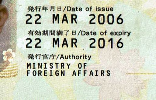 160716-01passport.jpg