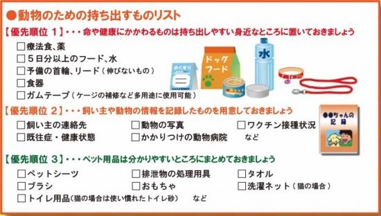 goods-list-1024x581.jpg