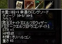 0713-100.jpg