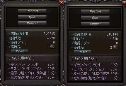 2016-06-15-004.jpg